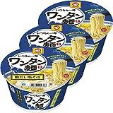 マルちゃん いつもの一杯 ワンタン麺 鶏だし塩そば 95g ×3個