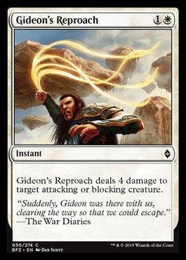 Magic: the Gathering - Reproche de Gedeón (030/274) - Batalla por Zendikar por Magic: the Gathering