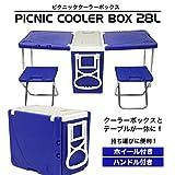 ピクニッククーラーボックス28L【青】SIS