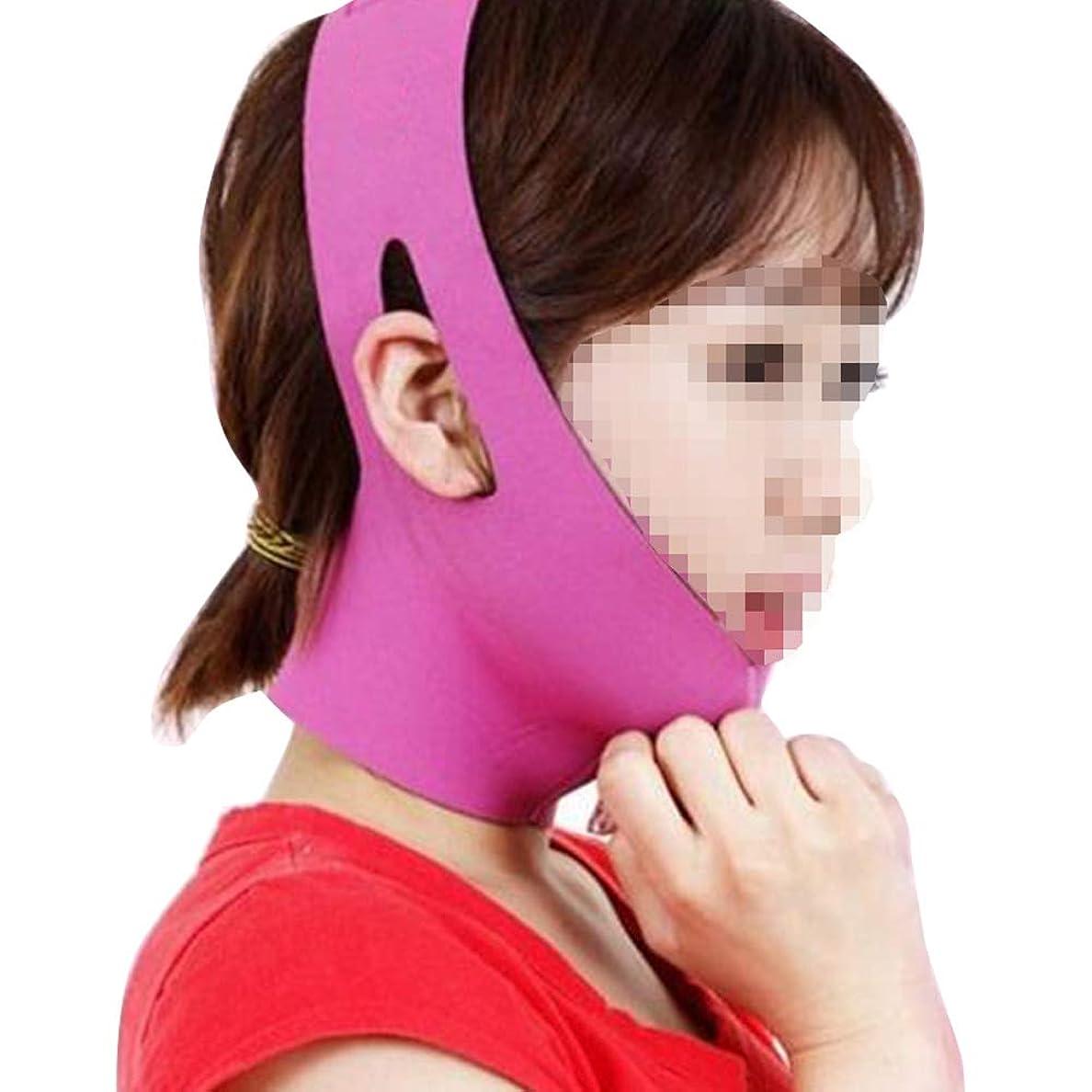 大騒ぎ娘クリックPerPure フェイスリフティング 颜痩せグッズ 顔が小さくなる 美しい顔の輪郭を形作る 再使用可能