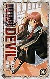 DEFENSE DEVIL 4 (少年サンデーコミックス)
