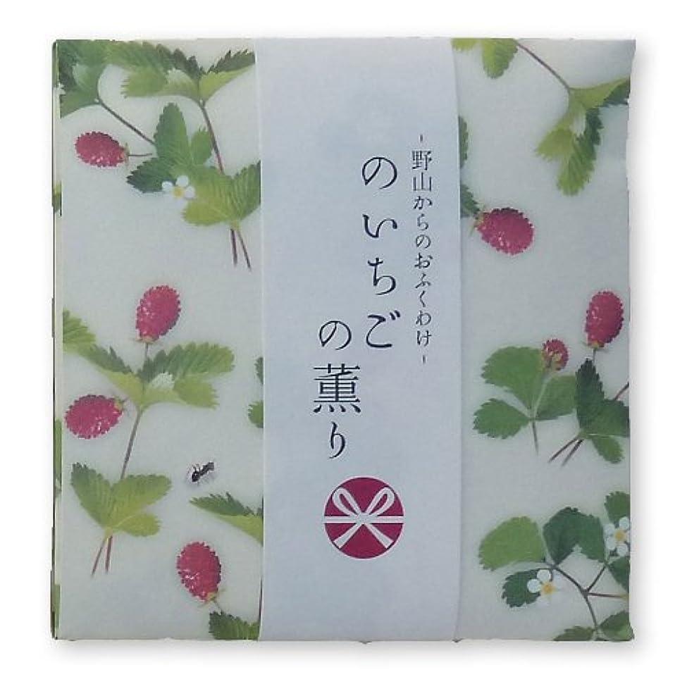 支配する香水ツール野山からのおふくわけ のいちごの薫り スティック12本入