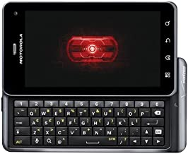 Best motorola qwerty phones Reviews