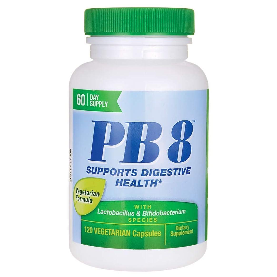 番目提供するマルクス主義者Nutrition Now - PB 8 プロ生物生命の乳酸菌 - 120ベジタリアン用カプセル