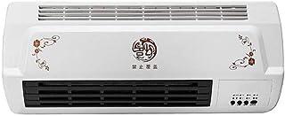 Yuan Dun'er Radiadores electricos bajo Consumo,Acondicionador Calentador Ventilador Calefacción Sala de enfriamiento Temporización del baño Aire Acondicionado Ventilador