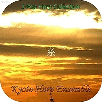 Ito Harp Version