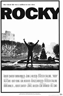 Pop Culture Graphics Rocky (1977) - 11 x 17 - Style A
