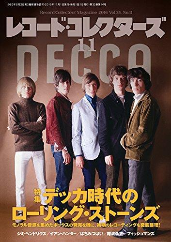 レコード・コレクターズ 2016年 11 月号