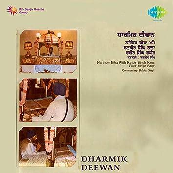 Dharmik Deewan