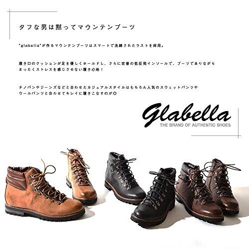 glabella『マウンテンブーツ』
