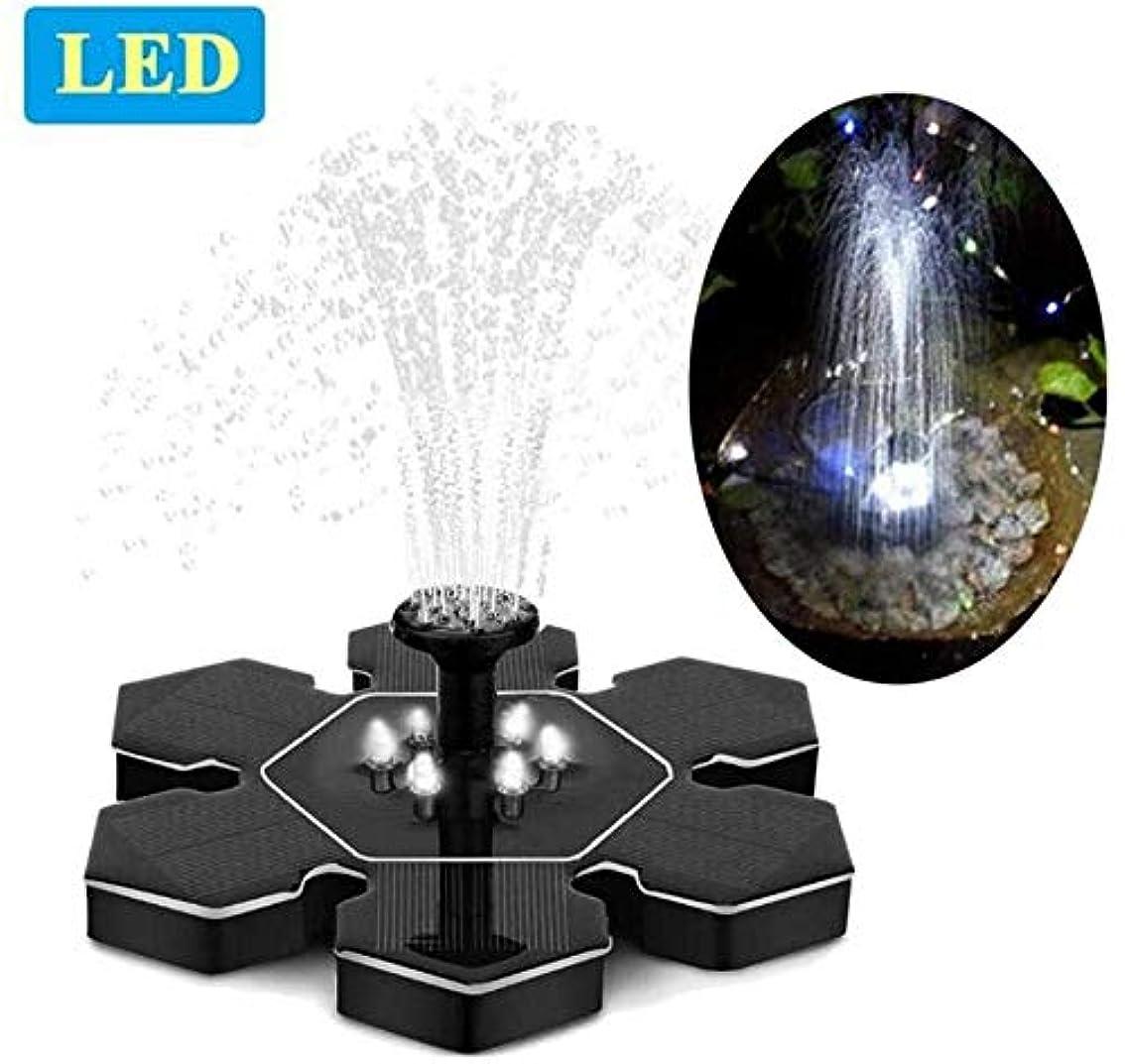 忘れられないヘビ話LEDライト付きソーラーパワー式噴水ポンプ2.4W高効率ソーラーファウンテン水ポンプキットバードバスガーデン池装飾用フローティングファウンテンポンプ