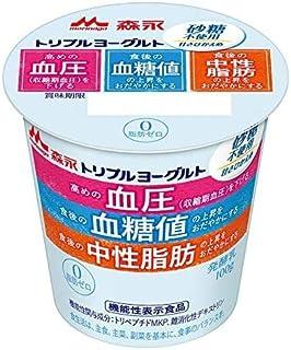 森永乳業 トリプルヨーグルト砂糖不使用 100g×24個