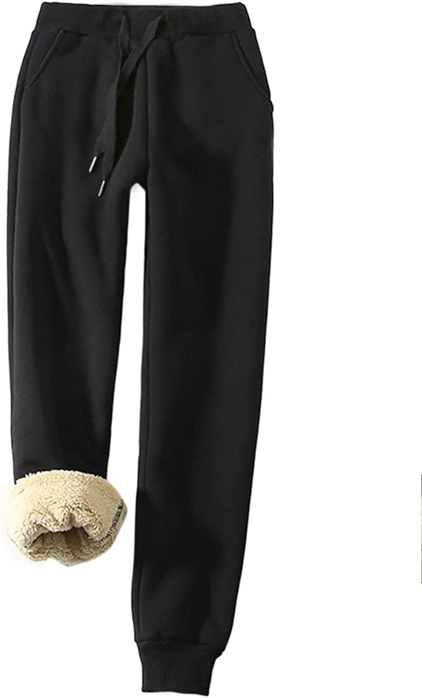 Yeokou Max 67% OFF Women's Warm Sherpa Lined Athletic Flee Sweatpants It is very popular Jogger