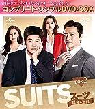 SUITS/スーツ~運命の選択~ BOX2<コンプリート・シンプルDVD-BOX5,...[DVD]