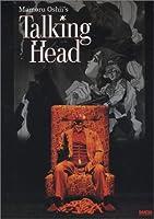 Mamoru Oshii's Talking Head [DVD] [Import]