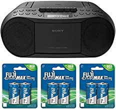 Sony CFDS70 Stereo CD/Cassette Boombox Home Audio Radio (Black) with 6 Stamina C-Batteries Bundle (2 Items)