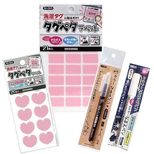 【Amazon.co.jp 限定】KAWAGUCHI アイロン要らず! 貼るだけで洗濯もOK! 楽々ネームタグペタセット ピンク系