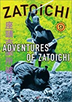 Zatoichi: Adventures of Zatoichi - Episode 9 [DVD]