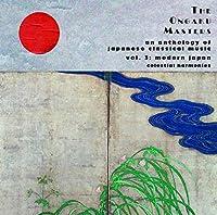 Ongaku Masters Vol.3: Modern