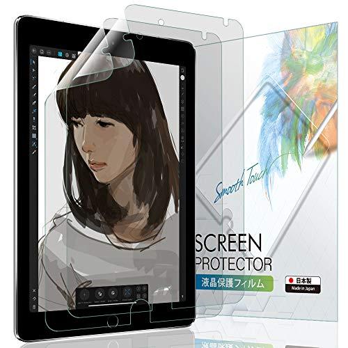 【2枚セット/ケント紙】 iPad Pro 12.9 (第4世代 2020 / 第3世代 2018) ペーパーライク フィルム ペン先摩耗低減 日本製 液晶保護フィルム 反射防止 指紋防止 気泡防止 【BELLEMOND(ベルモンド)】2SIPD129PLK B0220