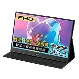 アイリスオーヤマ モバイルモニター 15.6インチ IPSパネル ILD-A16262KS-B 軽量 USB Type-C