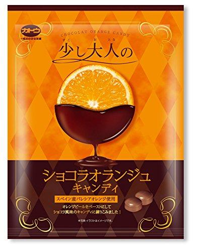 加藤製菓 少し大人のショコラオランジュキャンディ 60g