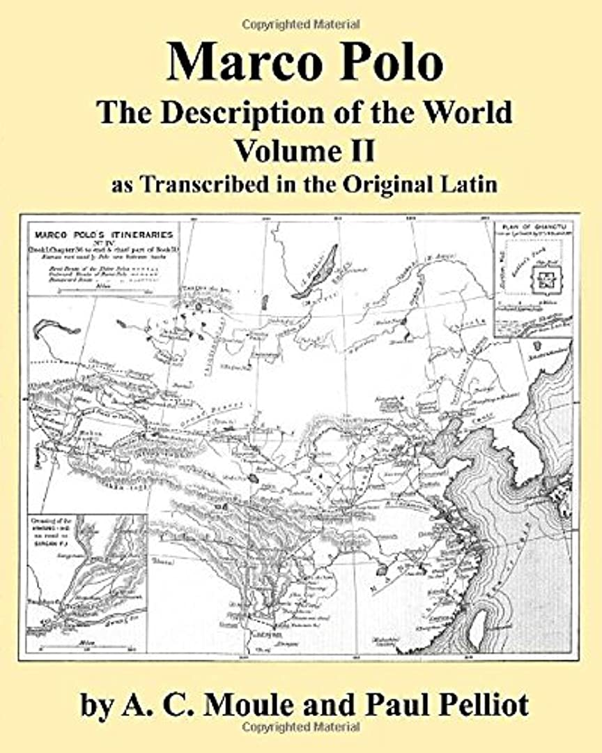 展示会工業化するうなるMarco Polo the Description of the World Volume 2 in Latin by A.C. Moule & Paul Pelliot