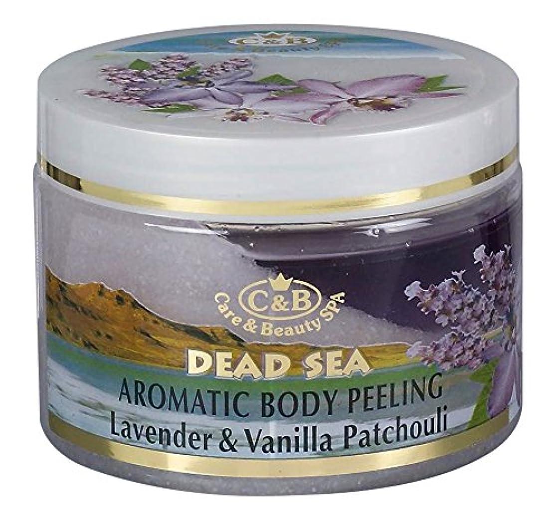 再現する東方ポータブルラベンダーとバニラ?パチョリの香りの全身用剥がし― 350mL 死海ミネラル Aromatic Body Peeling Lavender & Vanilla Patchouli