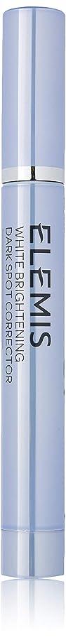 軽く獲物難民エレミス ブライトニング ダークスポット コレクター 3.5ml