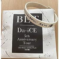 工藤大輝 シリコンブレス 2018年 5th Anniversary Tour BET Da-iCE ダイス グッズ
