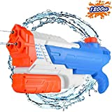 Conthfut Water Guns Squirt Guns High Capacity 1200CC Water Blaster 32 FT Water Toys for Kids Summer Gun Toys Water Shooter Fighting Games for Boys Girls Age 6 5 4 3