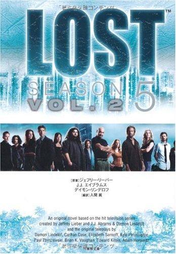 LOST シーズンV(2) (竹書房文庫)