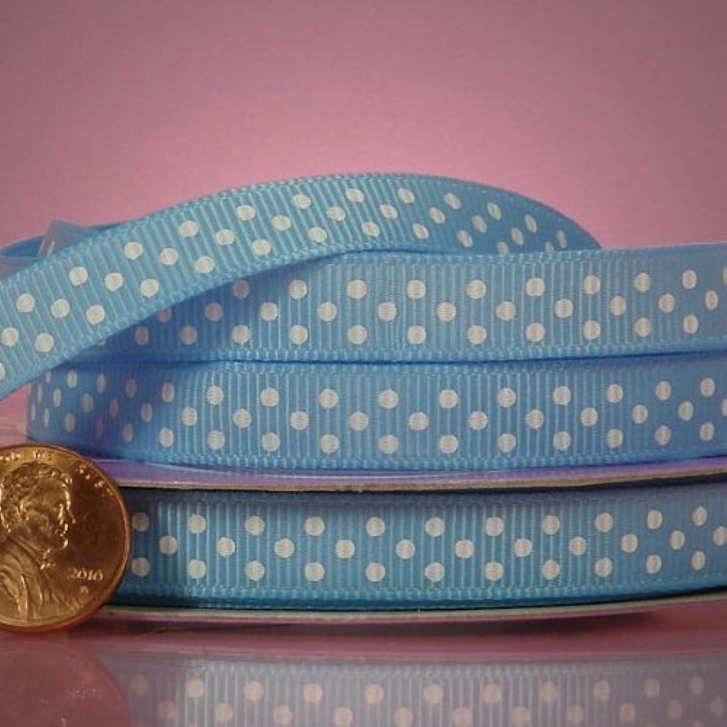 Light Blue And White Polka Dots Grosgrain Ribbon, 3/8