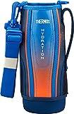 THERMOS(サーモス) 水筒 マグボトル用アクセサリー 交換用部品 スポーツボトル (FFZ-1002F)用ハンディポーチ ブルーグラデーション FFZ-1002F ハンディポーチ