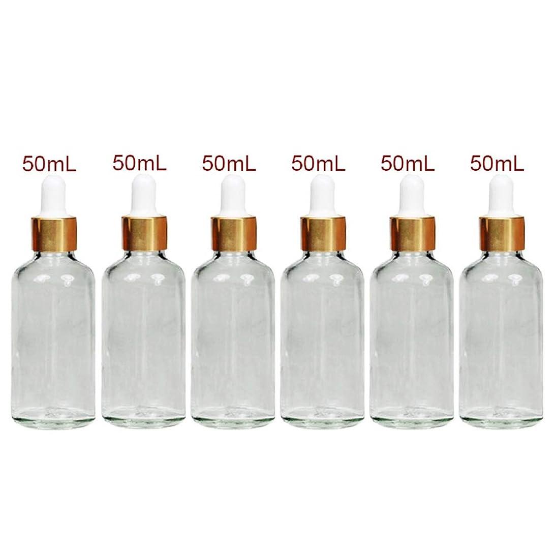 フクロウ疼痛茎Vi.yo 化粧水小分けボトル 香水ボトル ガラス瓶 漏れ防止 旅行用品 6本セット 50ml