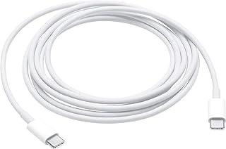 أومنيهيل بطول 10 أقدام 3.0 USB-C كابل متوافق مع USB-Type C متوافق مع الأجهزة