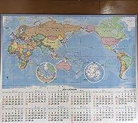 世界地図入りカレンダー 2021年用1枚タイプ