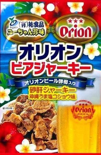 オリオンビアジャーキー 50g×50袋 祐食品 旨塩コショウ味 砂肝を使用したジューシーな珍味 おつまみや沖縄土産に