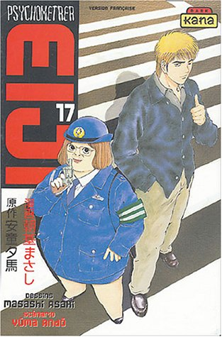 Psychometrer Eiji, tome 17