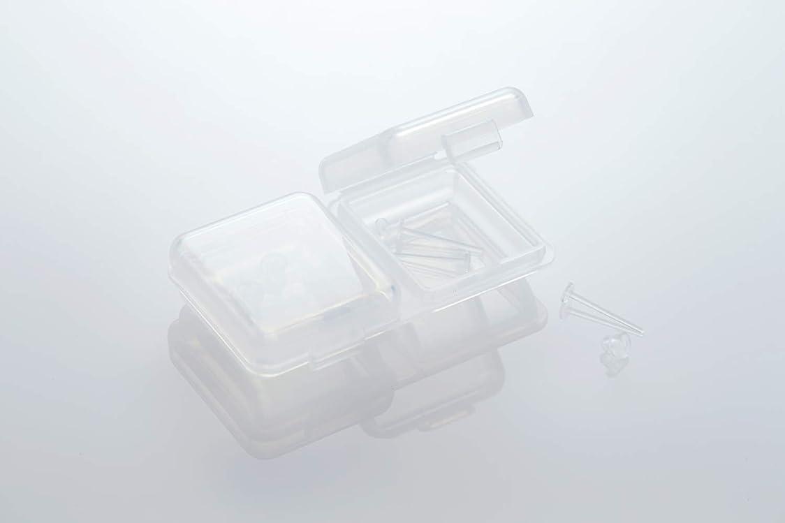 憲法伝染性不十分な[ワンダーワークス] WONDERWORKS 医療用樹脂製 シークレットピアス リメイン 金属アレルギーフリー 2ペア W20006