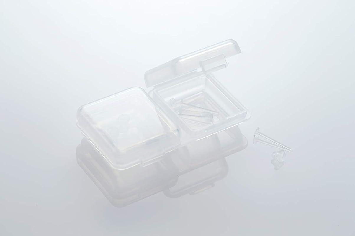 ヒットリフト明示的に[ワンダーワークス] WONDERWORKS 医療用樹脂製 シークレットピアス リメイン 金属アレルギーフリー 2ペア W20006