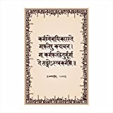 Painting theme: Bhagawad Gita Mantra Modern Art  Material: Framed canvas-stretched   Package contain: 1 frame of canvas Perfect canvas art: Good idea for home interior walls decor such as living room, bedroom, kitchen, bathroom, guest room, office an...