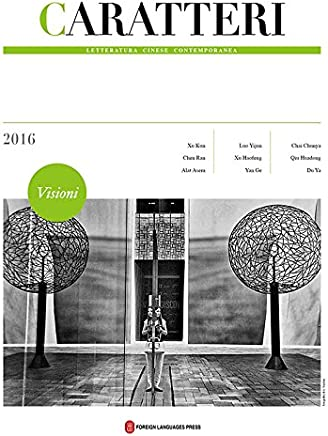 Caratteri 2016: Letteratura cinese contemporanea