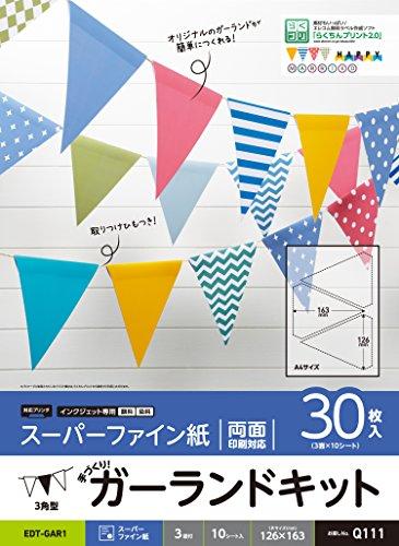 エレコム 手作りキット ガーランド 三角型 取りつけひも5m付き 両面印刷 A4 3面付×10枚入り 【日本製】 お探しNo:Q111 EDT-GAR1