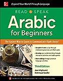 Read and Speak Arabic for Beginners, Third Edition (Read & Speak)