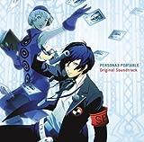 Game Music: Persona 3 Portable Original So (Audio CD)