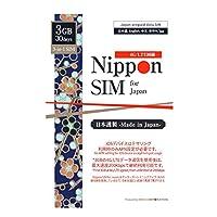 Nippon SIM for Japan 日本国内用 (3GB / 30日間利用可能) データ通信専用 プリペイド 3-in-1 SIMカード / docomo 4G / LTE ネットワーク / Wifiルーター ・ デザリング利用可 / シムフリー端末のみ対応 (ドコモロックの端末利用不可) / クレジットカード ・ 契約 ・ 認証 ・ 事務手数料不要 / SMS&音声非対応 / 多言語マニュアルとSIMピン付 / 30 days / 3GB 4G/LTE data then unlimited at low speed, docomo network, multi-language manual, English supports, no registration, credit card or contract/ 日本原生卡, docomo網路 / 30天/ 3GB 4G/LTE容量後低速吃到飽 / 中文説明書 / 在日原廠中文客服