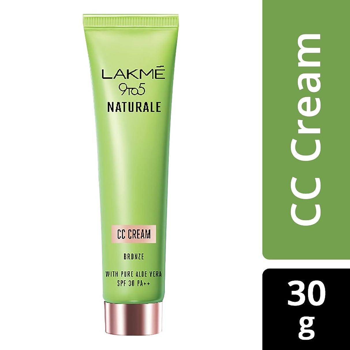 ストレージマザーランドばかげたLakme 9 to 5 Naturale CC Cream, Bronze, 30g