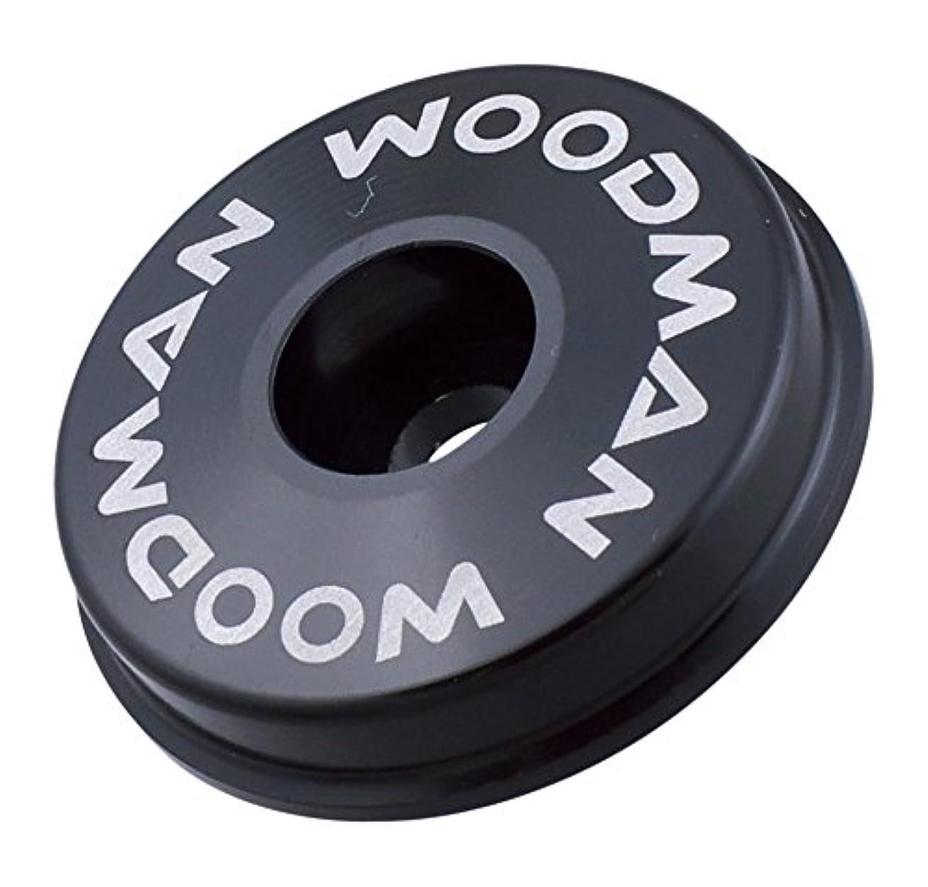 降ろす果てしないリスナーWOODMAN(ウッドマン) キャップシュールN [スペーサーキャップ] 5mm ブラック WM05BK