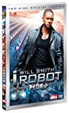 アイ,ロボット 特別編 [DVD](ウィル・スミス)